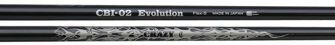 CBI-02 Evolution  1本価格22,000円(税抜き) ※MADE IN JAPAN