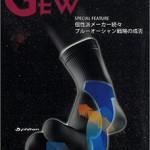 gew_05_01